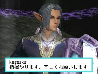 kageaka : 指揮やります、宜しくお願いします