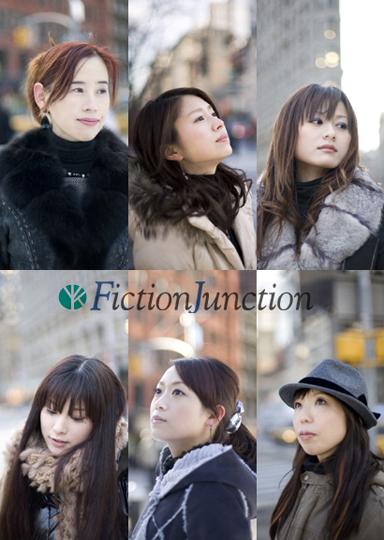 FictionJunction Yuki Kajiura