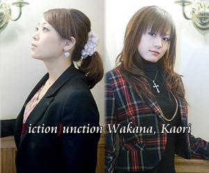 FicitonJunction Wakana, Kaori