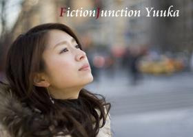 FicitonJunction Yuuka