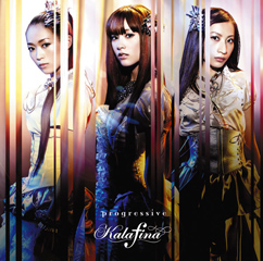 Kalafina 6th Single「progressive」(通常盤)