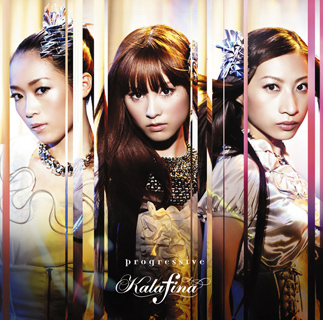 Kalafina 6th Single「progressive」 (初回生産限定盤)