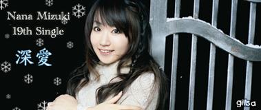 gillsa_banner_Shinai