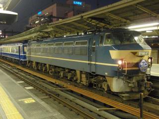 横浜駅での「富士・はやぶさ」
