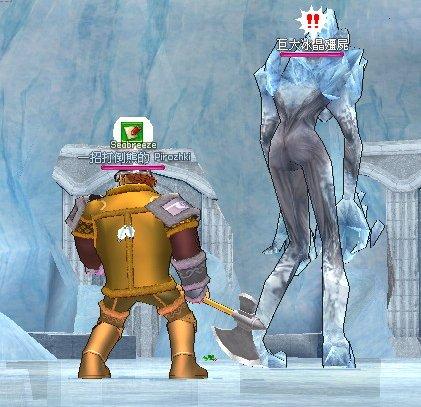 素描冰晶殭屍