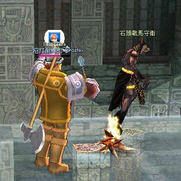 VS石頭戰馬守衛