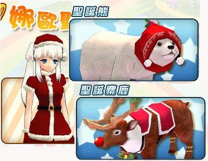 聖誕節其他販賣品