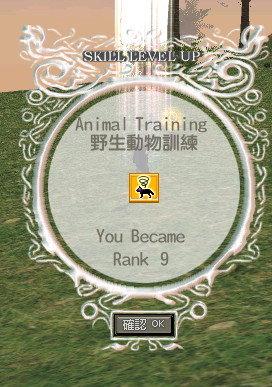 野生動物訓練9