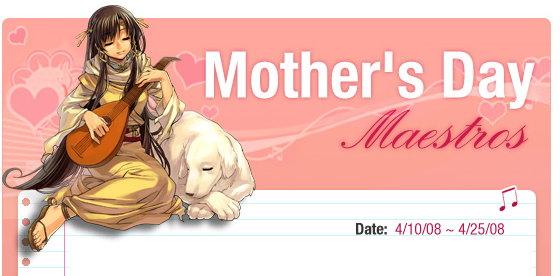 美版母親節