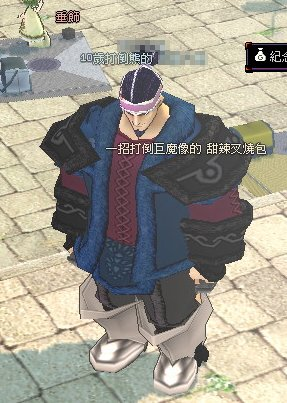 原來巨人可以戴頭巾了啊