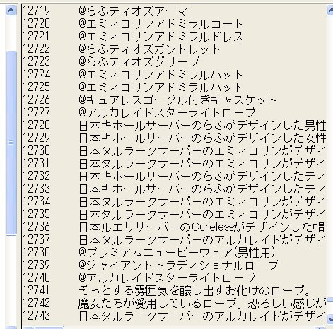 日本Data