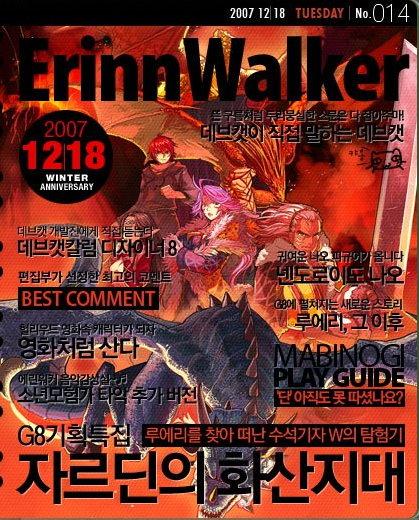 ErinnWalker 14封面