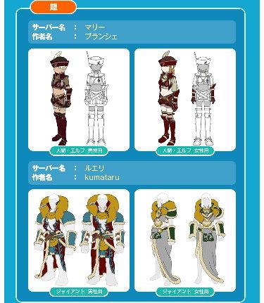 服裝設計大賽2007-3