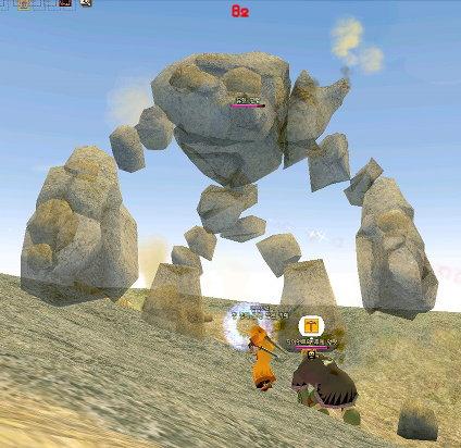 硫磺巨魔像