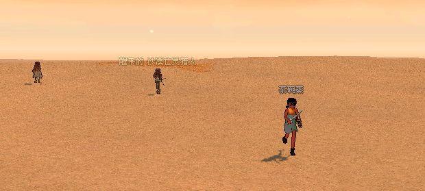 倫迦(ロンガ)沙漠景觀2