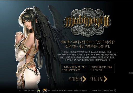 Mabinogi2?