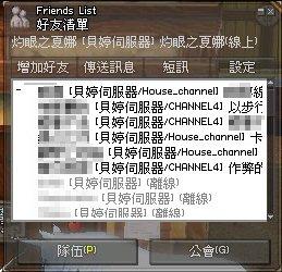 新版Messenger