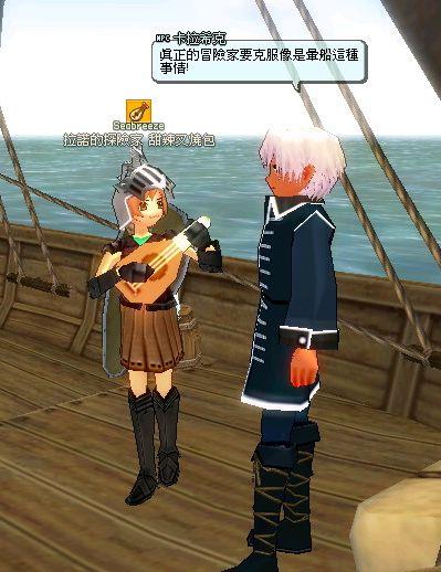 船上練音樂