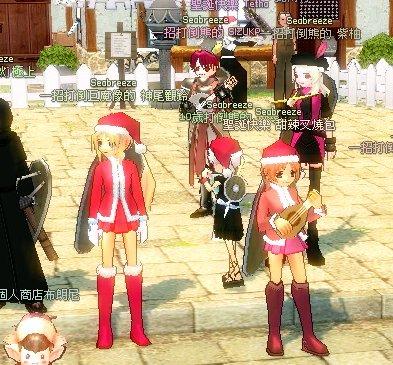標準聖誕服裝組