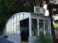 御成門駅 (4)