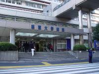 東京慈恵会医科大学西新橋 (2)