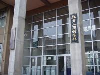 新潟大学五十嵐 (23)