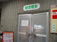新潟大学五十嵐 (18)