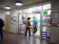 長岡技術科学大学 (13)