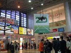 水戸駅 (12)