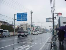 茨城大学水戸 (3)