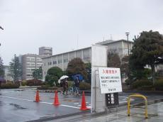 茨城大学水戸 (6)