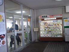 茨城大学水戸 (19)