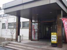 茨城大学水戸 (59)