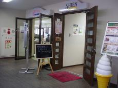 茨城大学水戸 (60)