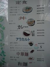 常磐大学 (24)