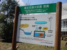 日本大学工学部 (47)
