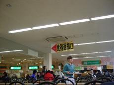 福島大学 (27)