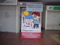 福島大学 (36)
