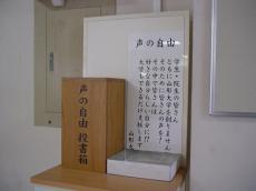 山形大学小白川 (9)