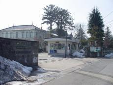 山形大学米沢