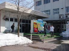 山形大学米沢 (10)