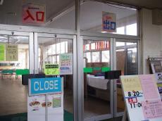 山形大学米沢 (11)