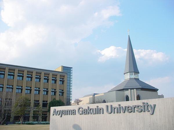 「青山学院大学 相模原キャンパス」の画像検索結果