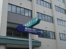 鹿児島大学郡元キャンパス (26)
