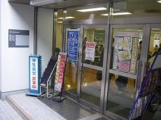 國學院大學渋谷 (26)