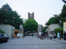 東京大学駒場 (9)