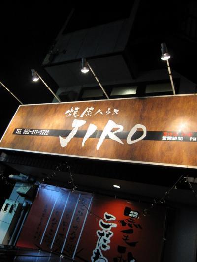 JIRO14.jpg