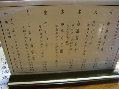 TOKYOAN2.jpg