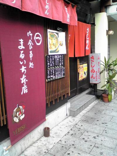maruichi1.jpg