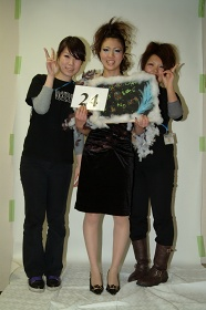 DSCF0251入賞
